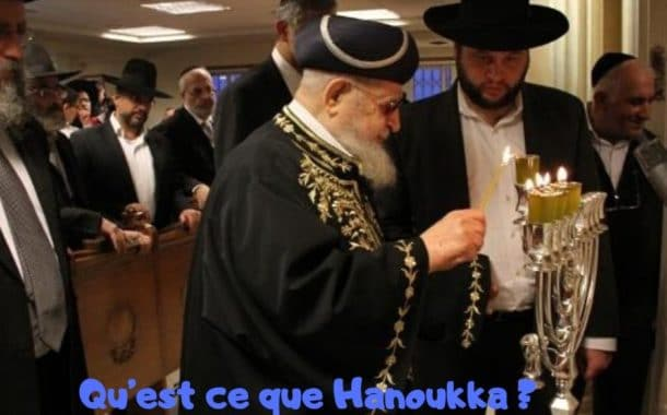 Qu'est ce que Hanoukka ?  Livre Torat Hamoadim Ch 1