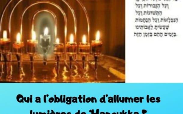 Qui a l'obligation d'allumer les lumières de 'Hanoukka ? Lois de l'invité