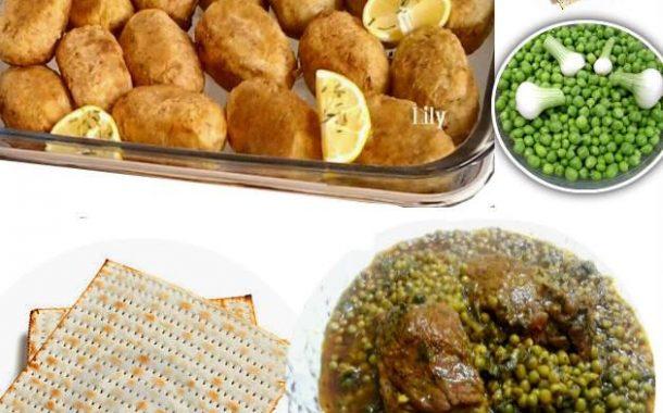 Nos recettes - Recette de Banatages (Pessah) - Par Lily