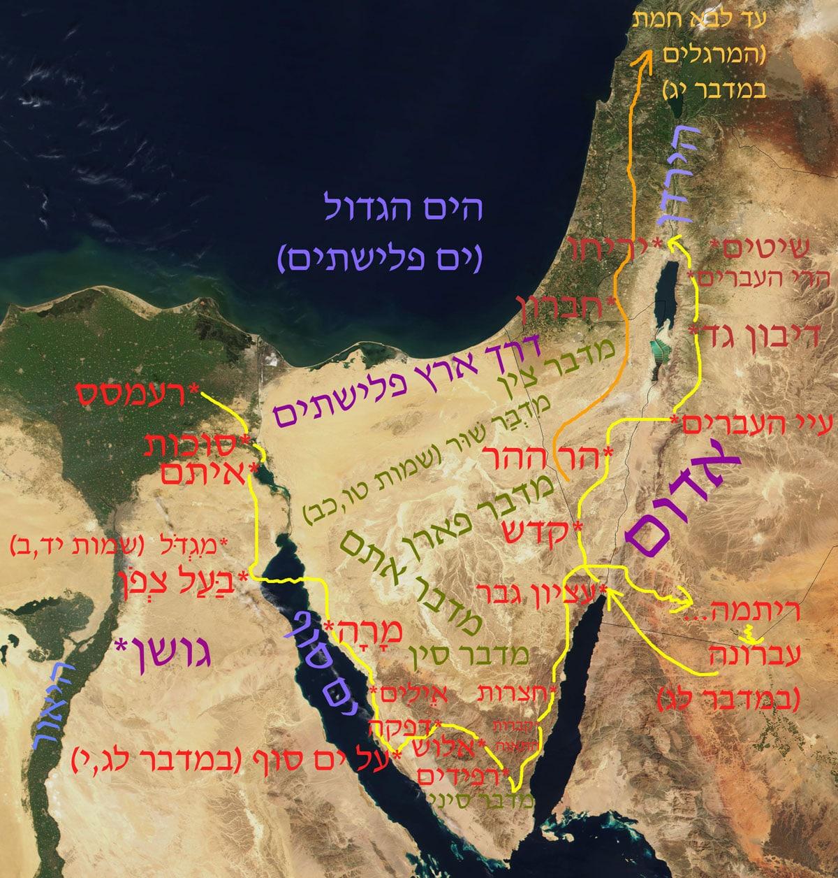 XXI Magguid – Lois concernant le récit de la sortie d'Egypte - Torath Hamoadim