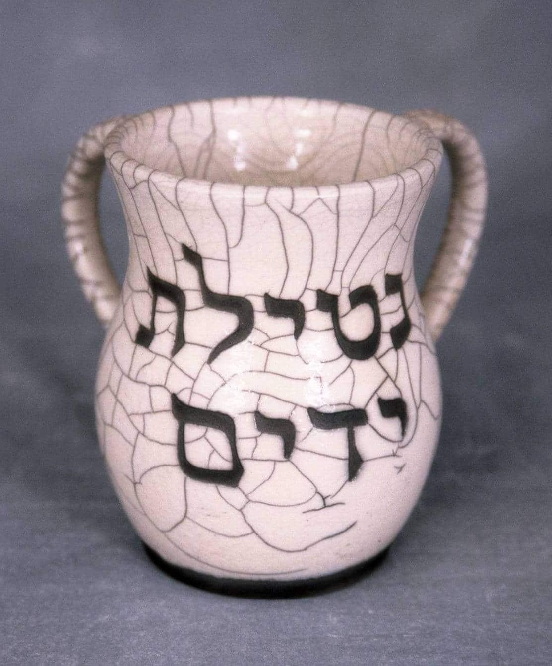XXII Ro'htsah -Se laver les mains avant le repas - Torath Hamoadim