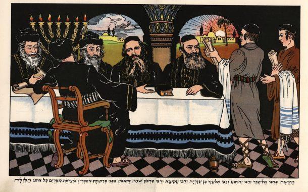 Haggada Béyad Hazaka - 4. Histoire de Rabbi Eliezer
