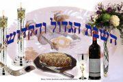 Le Chabbat, source de toutes les bénédictions - Rav Yoël Hattab