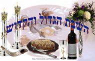 Halakha Quotidienne - Bishoul-Cuire. 3. Introduction aux lois de Shabbath (3)