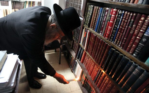 III Lois Concernant la recherche du 'Hamets - Torath Hamoadim