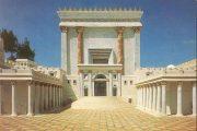 Yaakov le bâtisseur! Le plan de l'édifice! Par Michel Baruch