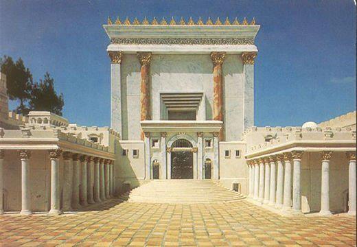 La dynastie des 'Hashmonaïm – Asmonéens