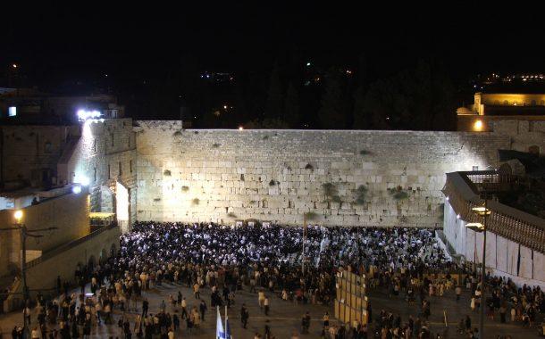 III Les spécificités de la prière lors des quatre jeûnes – Anénou