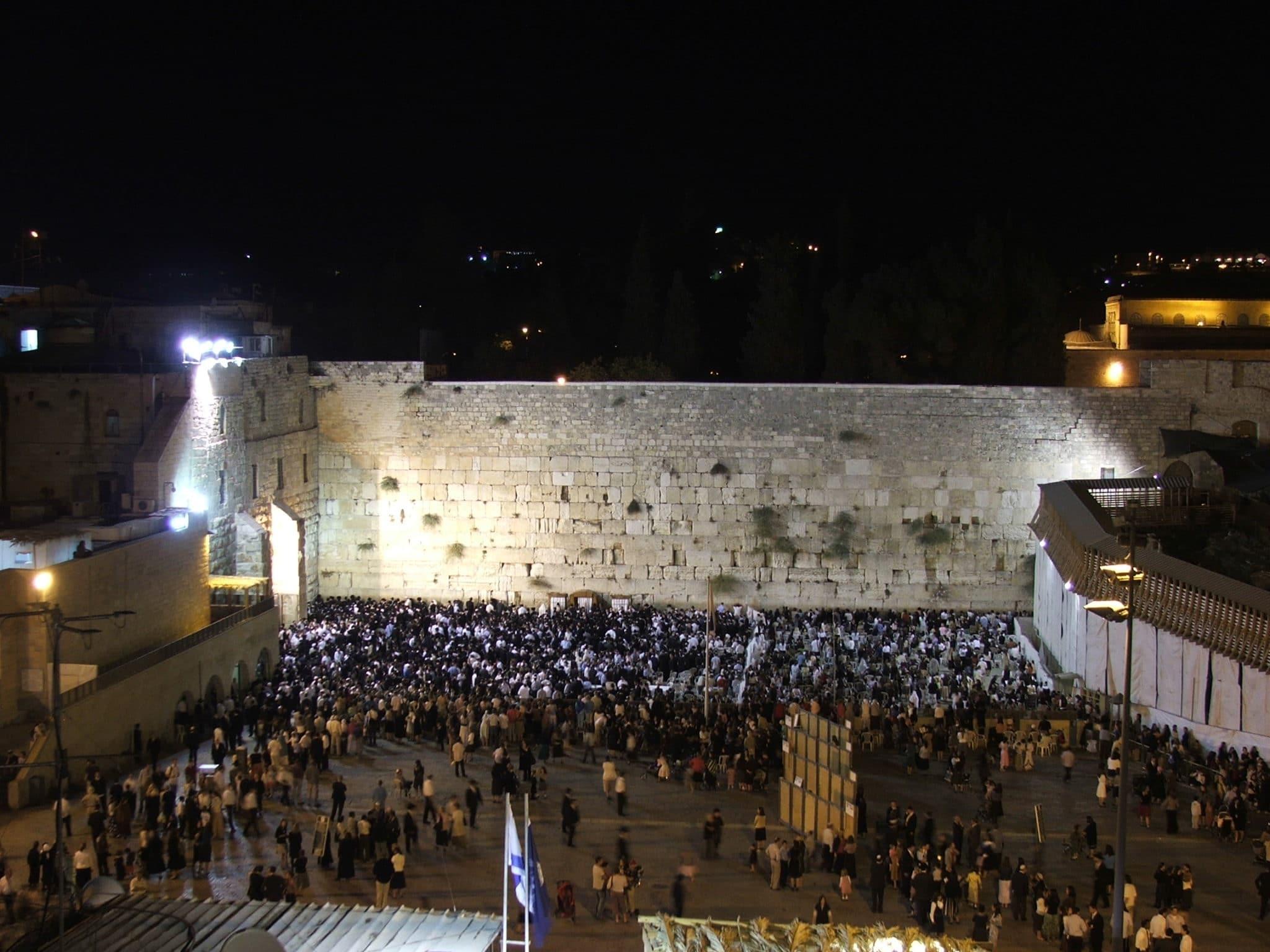 Seul le mur occidental a été conservé car son financement vient des pauvres. Rav Yoshiahou Pinto