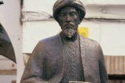 Les temps messianiques (le 12ème des 13 principes de Maïmonide) - Michel Baruch