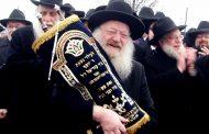 Texto - Le jour du Shabbat est un jour spécial pour réfléchir à la bonté d'Hachem