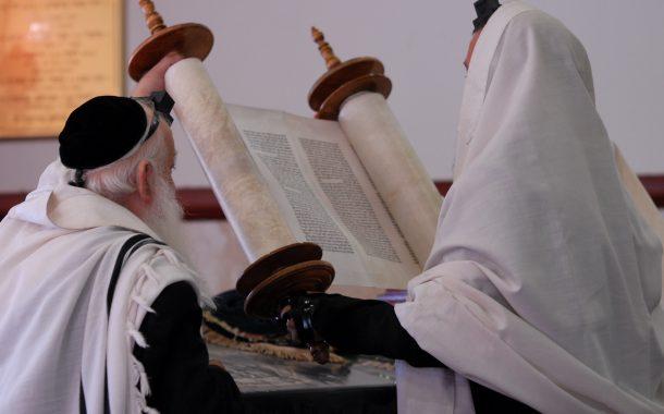 IV Lecture de la Torah lors des jeûnes - Torath Hamoadim