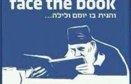 La valeur de la Torah - Mickael Marciano