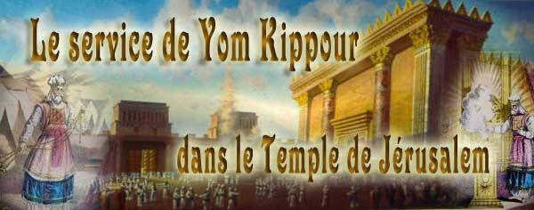 L'expiation de Yom Kippour. Zera Chimchon - Paracha A'haré Mot