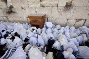 Ainsi vous bénirez les Enfants d'Israël Parashat Nasso - Itsik Elbaz