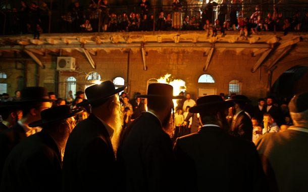 XII Mihnaghim et évènements pendant la période du Ômer - Torath Hamoadim