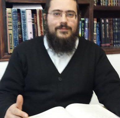 Parashat Emor - 5776 - Rav Mordékhay Saksik