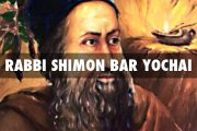 LE TANNA RABBI CHIMON BAR YOHAI              זיע''א  - Michel Baruch