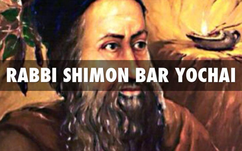 LE TANNA RABBI CHIMON BAR YOHAI זיע''א  - Michel Baruch