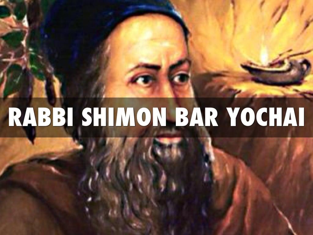 La vie de Rabbi Chimon Bar Yo'hay dans la grotte Rav Yoshiahou Pinto