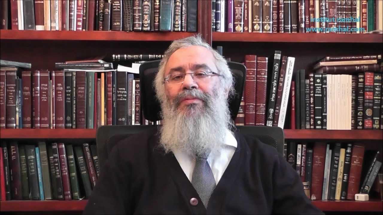 L'immanent le le transcendant - Rav Mordékhay Chriqui