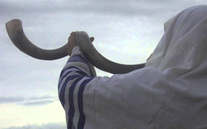 Zera Chimchone sur les sonneries du Chofar - Michel Barukh