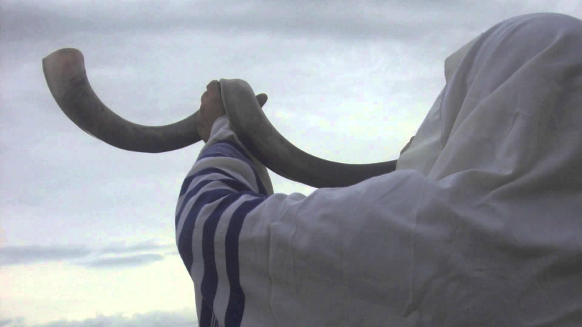 Explications et analyses sur Rosh Hashana. 2. Le Chofar - Par Michel Baruch