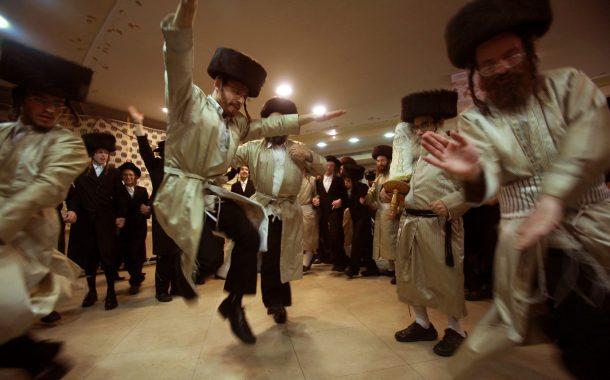 Recueil des principales Halakhot de Hol Hamoed - Rav David Pitoun