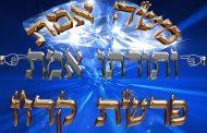 Approfondissement sur Parachat Kora'h (3).  Michel Baruch
