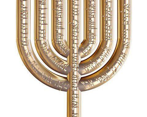 Parashat Béhaalotékha (5775) - Yehouda Moshé Charbit