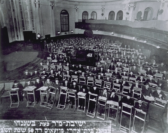 ''Toute langue jurera devant toi'' c'est le jour de la venue au monde de l'homme - Rav Yéhésquiel Lévinstein