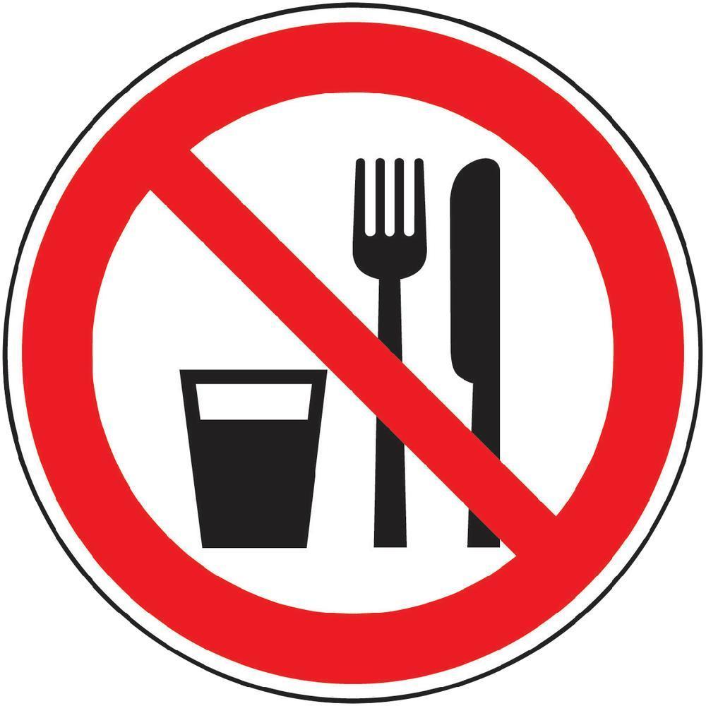 XII Interdiction de manger et de boire le jour de Kippour - Torat Hamoadim