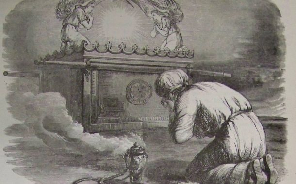 XV Prières de Yom Kippour - Torat Hamoadim
