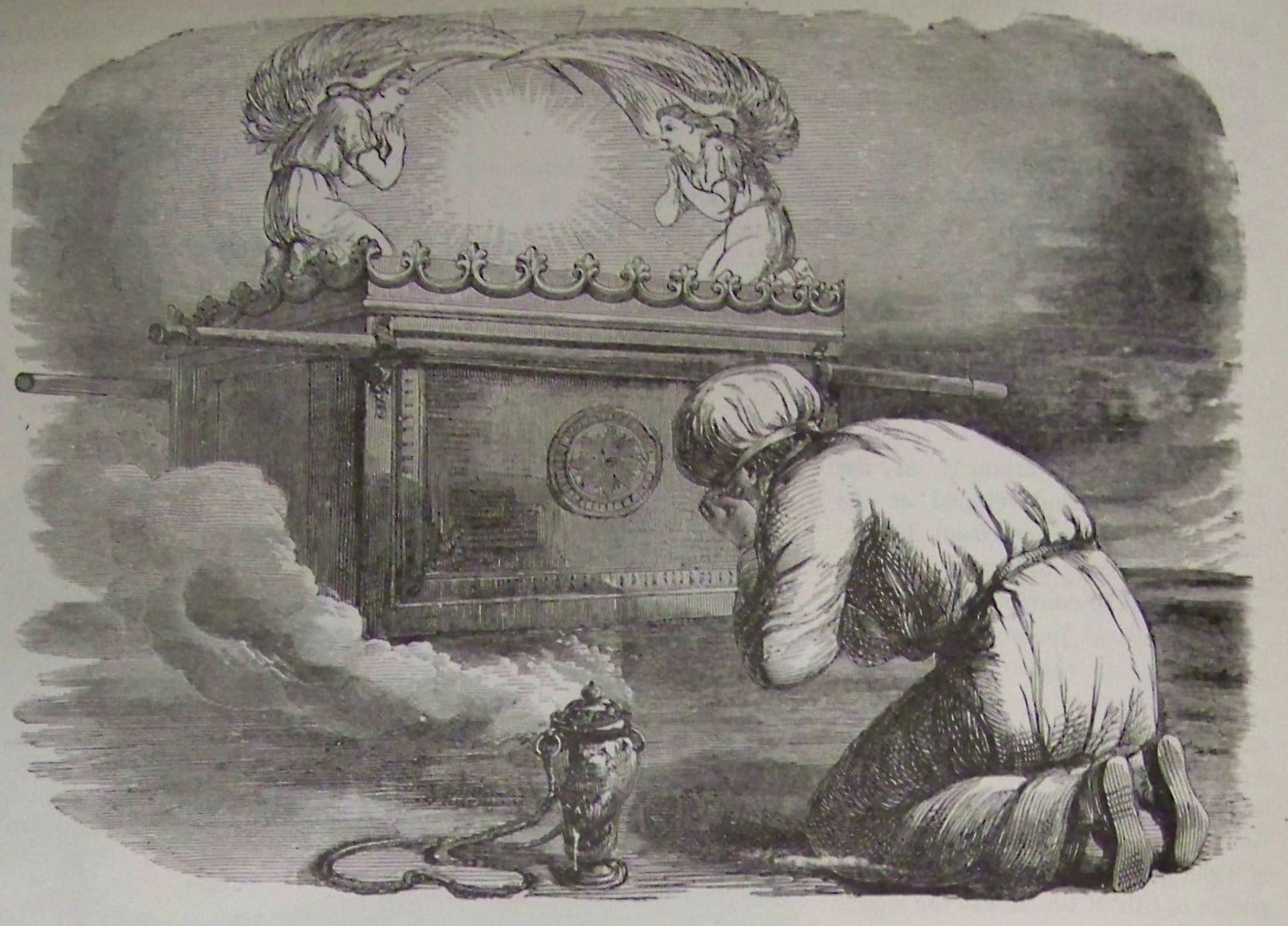 XV Prières de Yom Kippour. Torat Hamoadim