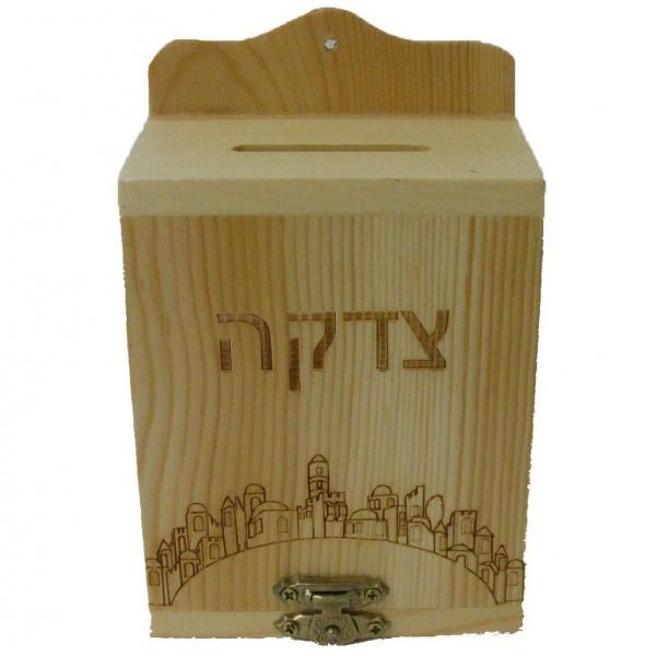 Séfer Hamitsvot Haqatsar  69. Mitsvot négatives – 61 :  Ne pas retenir le gage si l'emprunteur en a besoin. 62:  Ne pas durcir son cœur pour la Tsédaka