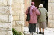 Devons-nous faire une bénédiction sur le respect des parents ? Yalkout Yossef