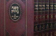 Halakha Quotidienne - Lois du Kaddish (12) - Shoul'han Aroukh Ch. 55 §2 - Mishna Béroura (2)