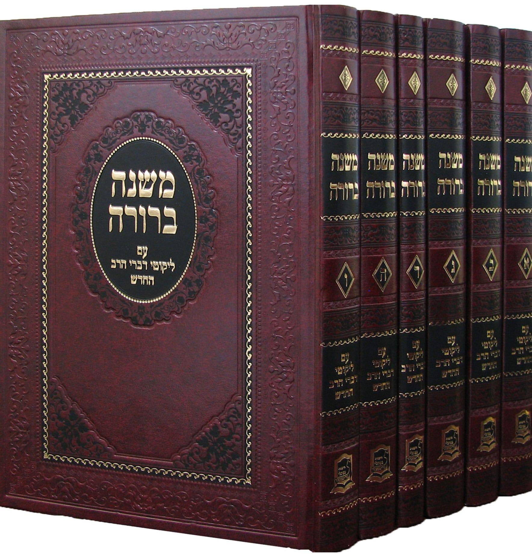 Mentionner la pluie dans la Amida (10) – Shoul'han Aroukh chapitre 114 §4 – Mishna Béroura