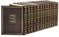 Halakha Quotidienne - Lois du Kaddish (11) - Shoul'han Aroukh Ch. 55 §2 + Mishna Béroura