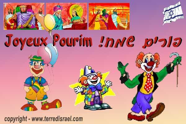 Se réjouir le jour de Pourim - Rav David Pitoun