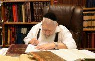 Demander la pluie dans la Amida (2) – Shoul'han Aroukh chapitre 117 - Shiouré Harashal (2)