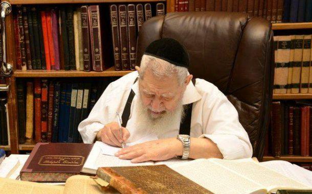 Divré Torah sur Parashat Mishpatim - Rav David Pitoun