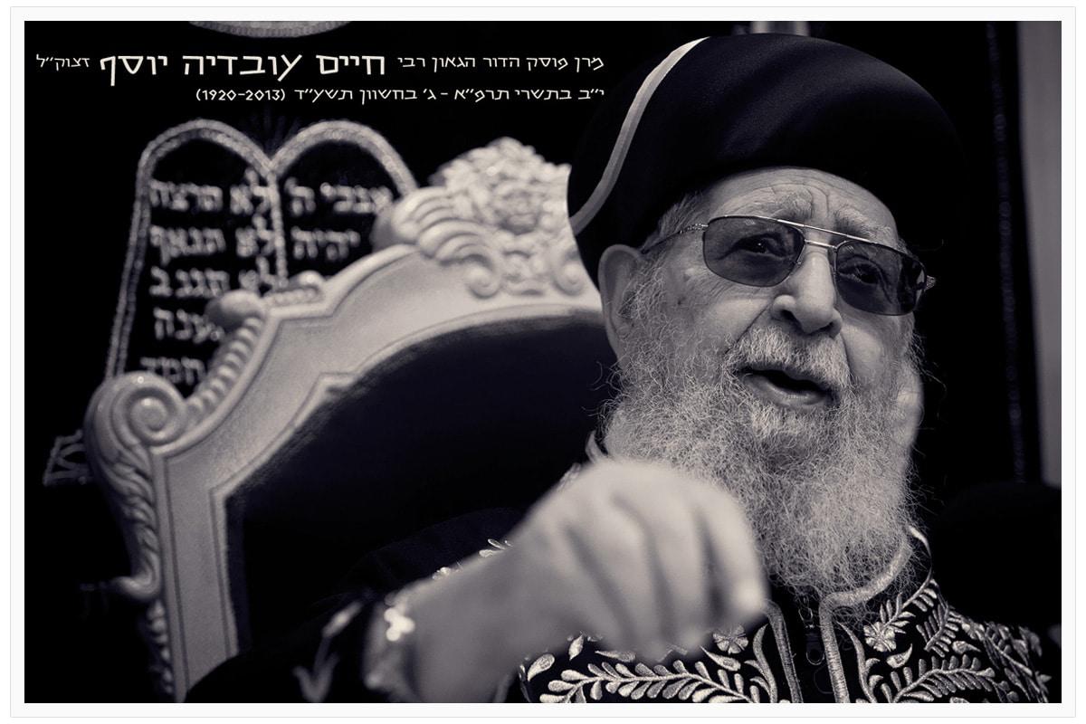 Demander la pluie dans la Amida (5) – Shoul'han Aroukh chapitre 117 - Shiouré Harashal (5)