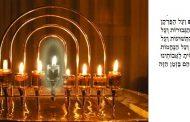 X La prière pendant 'Hanoukka - Torath Hamoadim