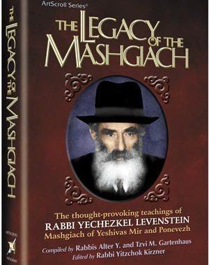 Et tu choisiras la vie - Rav Yéheske-l Lévenstein