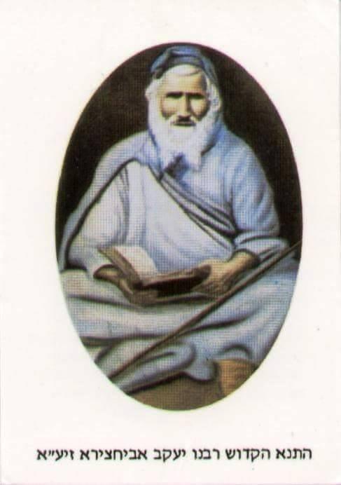 Hiloula Rabbi Yaakov Abéhséra 5776 - Mickael Marciano