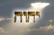 Ben Ish Hai Quotidien• Parashat Vayéshev, Yom 'Hamishi (03/12/2015)