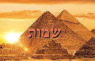 Divré Torah Parashat Chémot - 5777 - Yéhouda Moshé Charbit