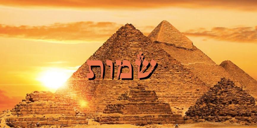 Parashat Shémot (5776) - Yéhouda Moshé Charbit