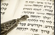 Explications et analyses sur la prière 5. La Kédoucha (dans la Amida) - Michel Baruch